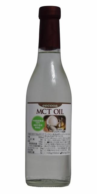 エクーア MCTオイル 337g(375ml) ココナッツオイ...