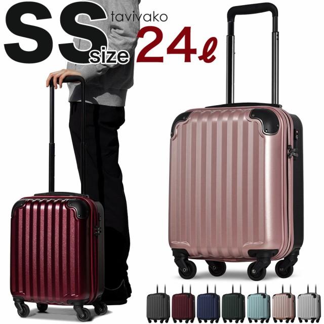スーツケース 機内持ち込み SSサイズ 小型 コイン...