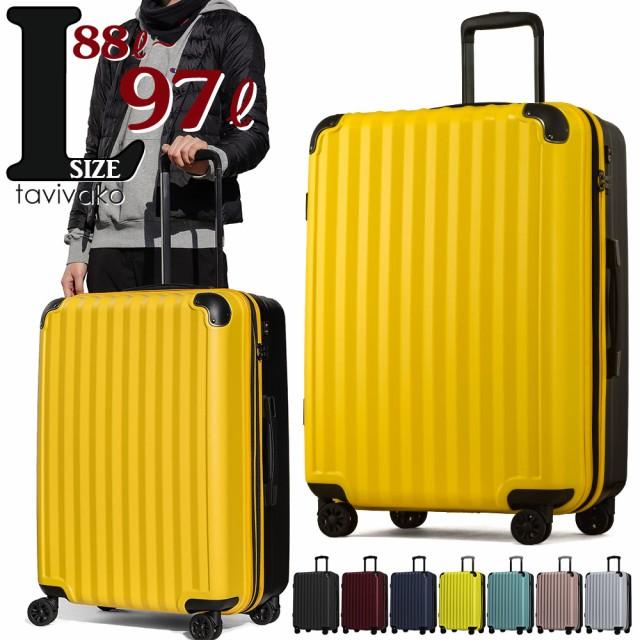 スーツケース Lサイズ 大型 軽量 受託手荷物無料 ...