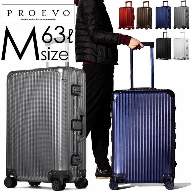 スーツケース Mサイズ アルミ ボディ 受託手荷物 ...