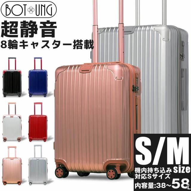29edc9ef4c スーツケース Sサイズ Mサイズ 小型 中型 ※Sサイズは機内持ち込み可 TSA ...