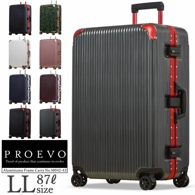 アウトレット スーツケース Lサイズ LLサイズ フ...