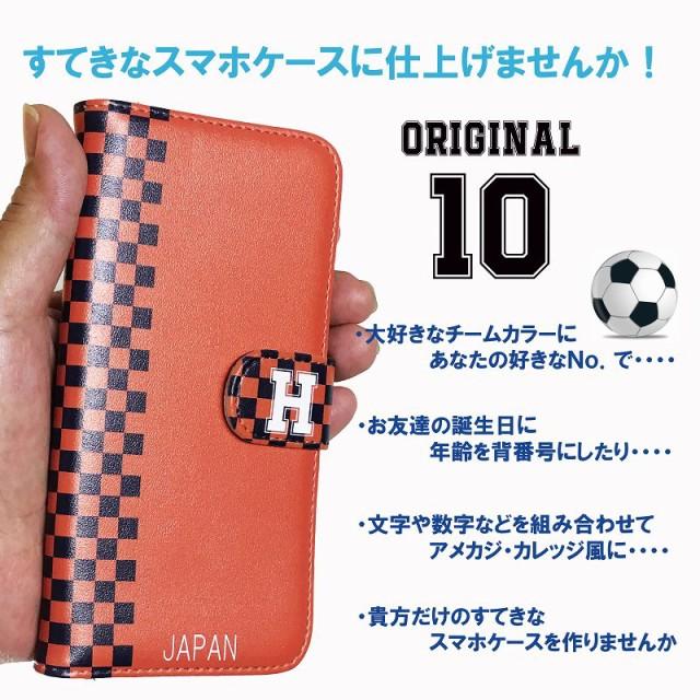 オリジナルスマホケース☆/ サッカー/ユニフォー...