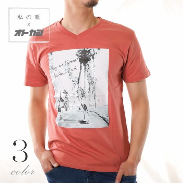 【送料無料】【半袖Tシャツ メンズ】 Tシャツ メ...