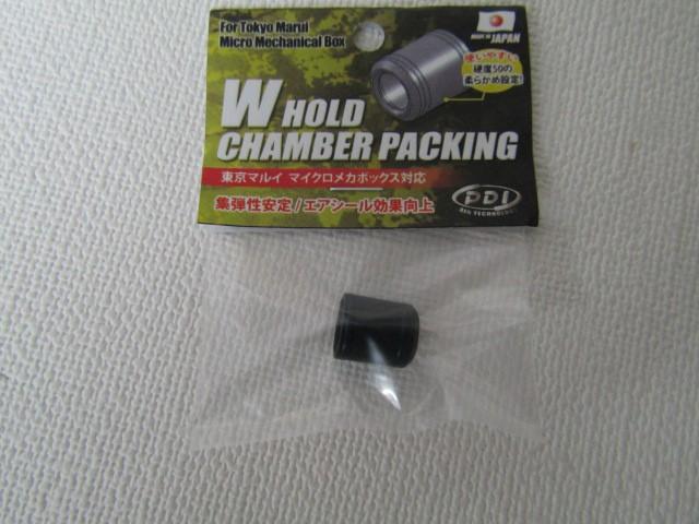 PDI Wホールドチャンバーパッキン電動ハンドガン...
