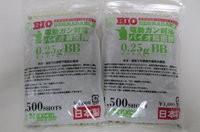 エクセル製バイオ精密0.25gBB弾OD 1500発新...