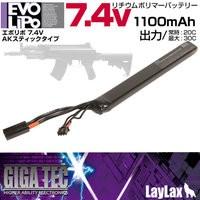 GIGA TEC(ギガテック)EVOリポバッテリー7.4v 1100...