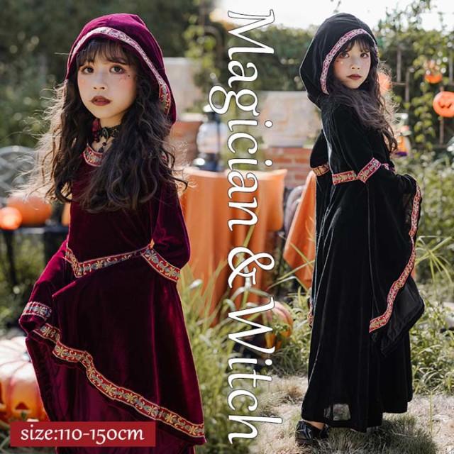 ハロウィン 衣装 子供 吸血鬼 悪魔 ロングワンピ...