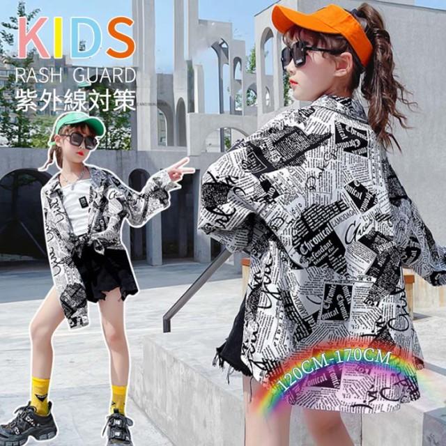 UVカーディガン キッズ UVカット 女の子 男の子 長袖 シャツ アウター 子供服 子ども服 紫外線防止 日焼け防止 エアコン対策 速乾性 紫外