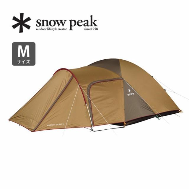 snow peak スノーピーク アメニティドーム M