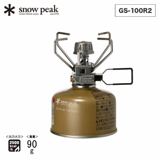 snow peak スノーピーク ギガパワーストーブ 地オ...