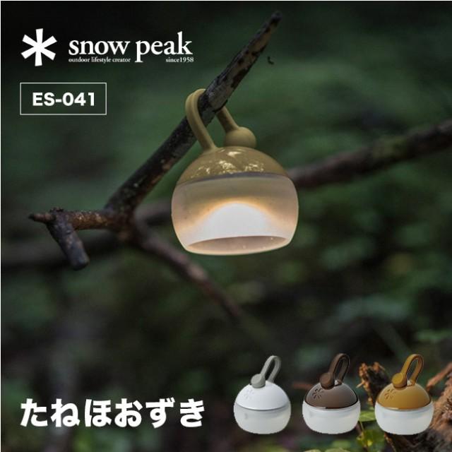 snow peak スノーピーク たねほおずき LEDランタ...