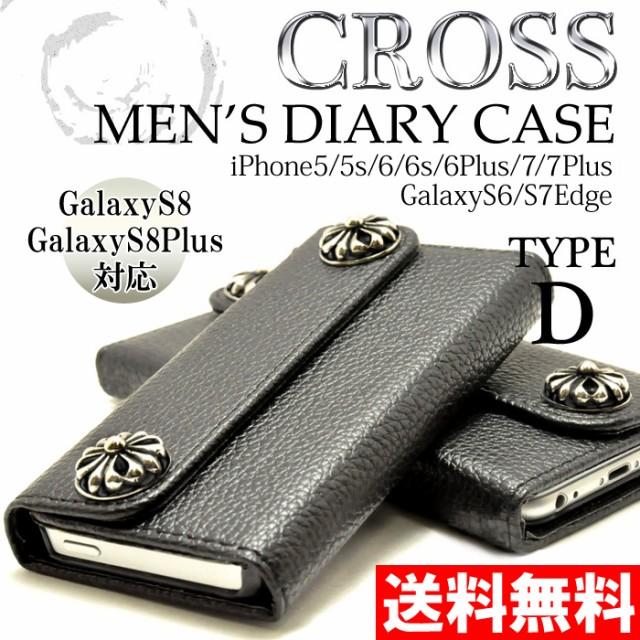 iPhone ケース GalaxyS9 S9Plus カバー iPhone8 i...