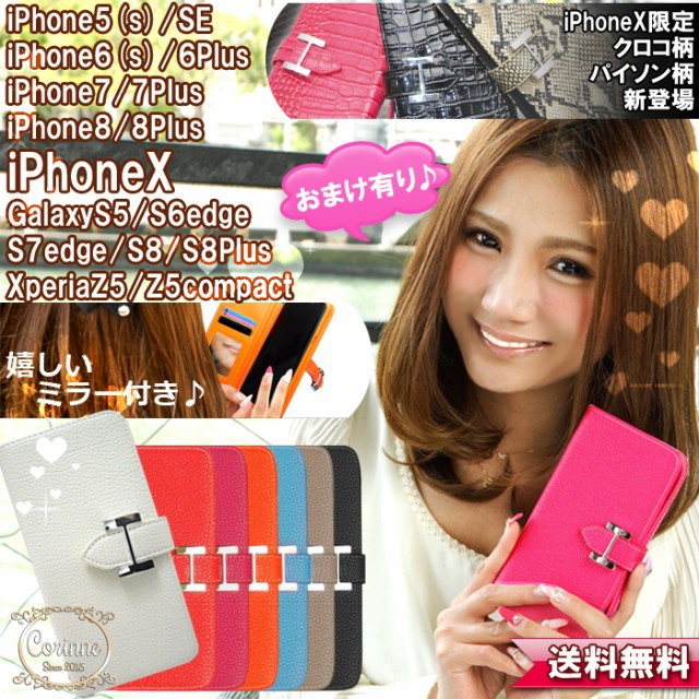 iPhone ケース iPhoneXS iPhoneX iPhone8 iPhone7...