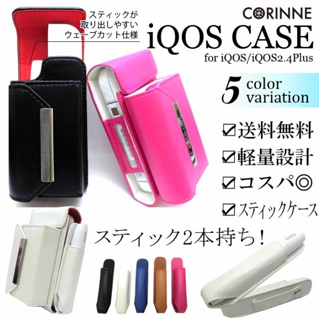 アイコス ケース iQOS 革 カバー レザー シンプル...