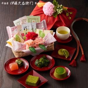 豪華版 花咲竹かごセット 新茶付き 送料無料 母の...