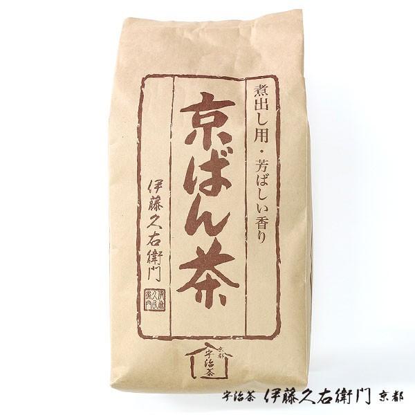 お茶 ギフト 宇治茶 京ばん茶 京番茶 茶葉 300g袋...