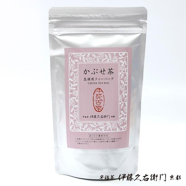 お茶 ギフト 宇治茶 かぶせ茶 ティーバッグ 5g×1...