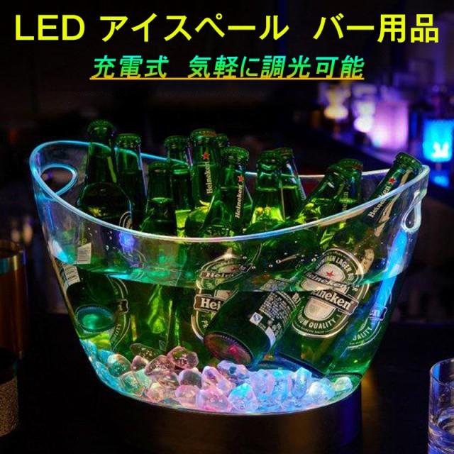 光る☆馬蹄銀型ワインクーラー 長めのボトルもOK ...