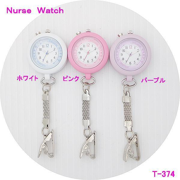 【ポスト投函発送】ナース ウォッチ Nurse Watch...