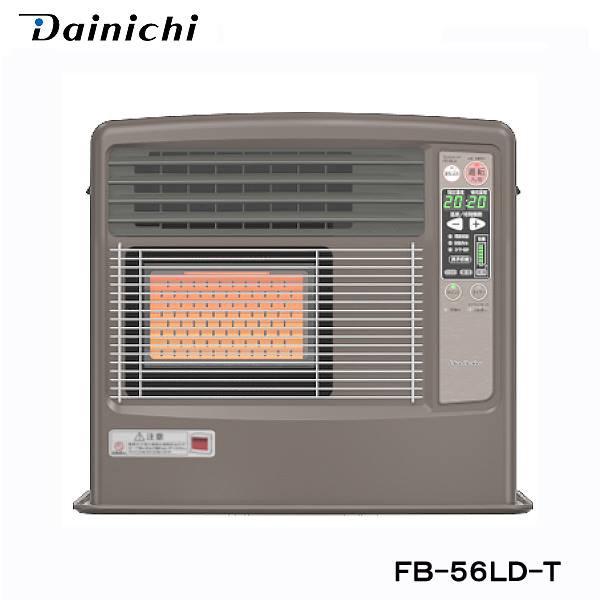 ダイニチ 石油 ファンヒータ− FB-56LD-T プラチ...