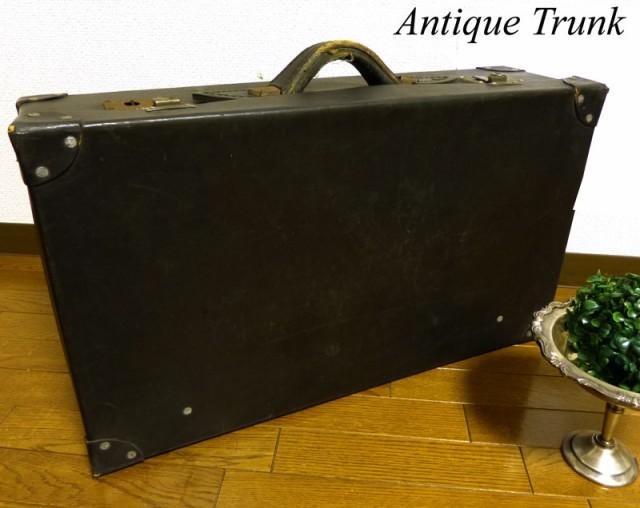 アンティーク トランク オールドスーツケース(黒 ...