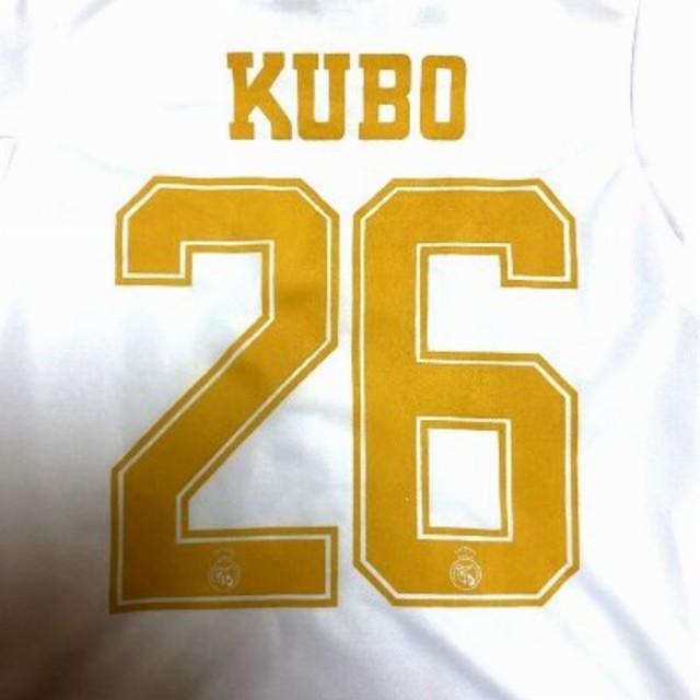 子供用 K001 20 レアルマドリード KUBO*26 久保 ...