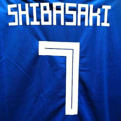 大人用 A044 19 日本代表 SHIBASAKI*7 柴崎 岳 青...
