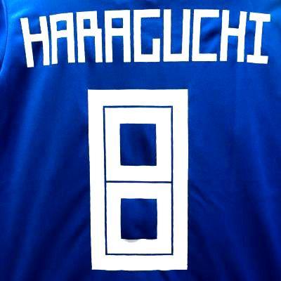 子供用 K042 19 日本代表 HARAGUCHI*8 原口 元気 ...