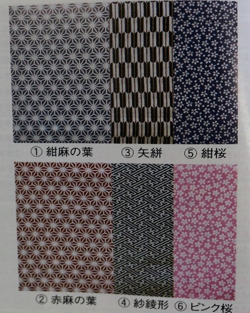剣道 面手ぬぐい 伝統的なデザイン 剣道着/防...