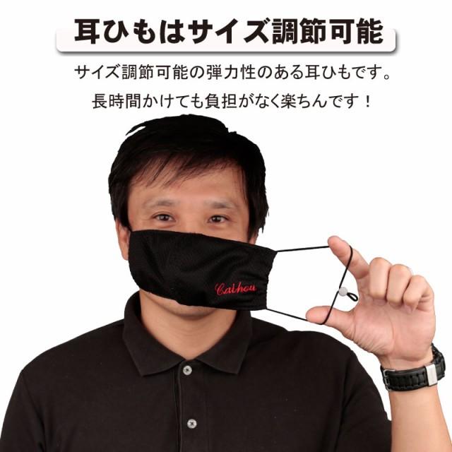 日本製 剣道マスク ウイルス感染予防 スポーツ...