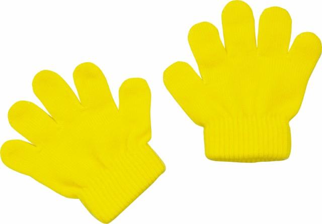 ミニのびのび手袋 黄(約4〜7日後出荷)