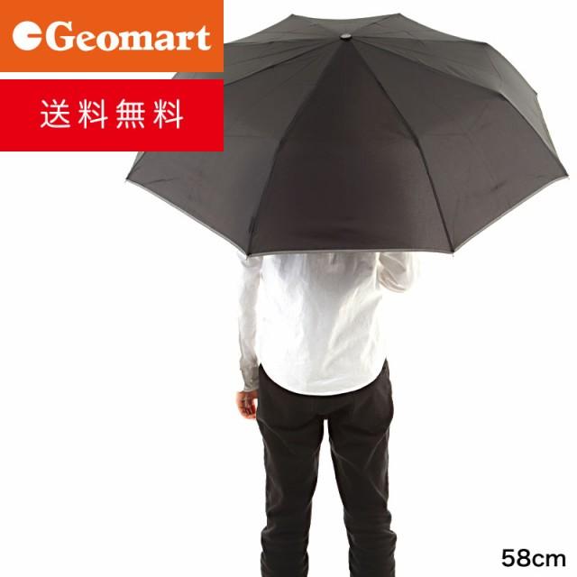 SMART J AUTO 完全自動電動折り畳み傘 58cm 送料...