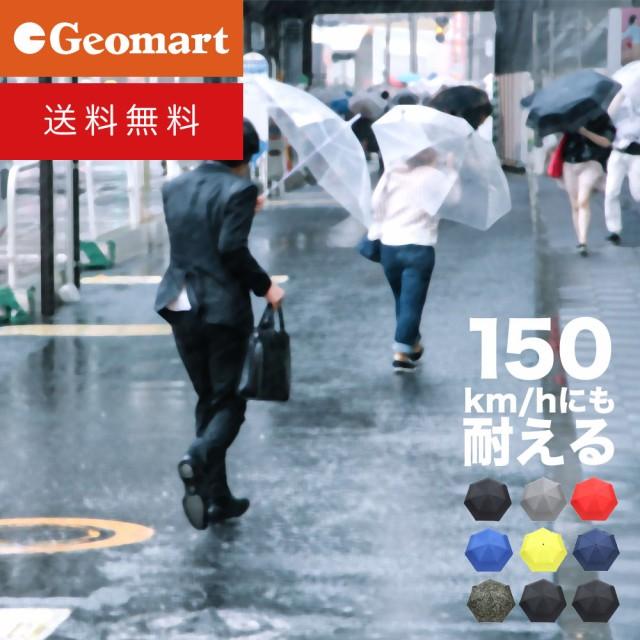 晴雨兼用 自動開閉折畳傘 KUAIZI 58cm 耐風 遮光 ...