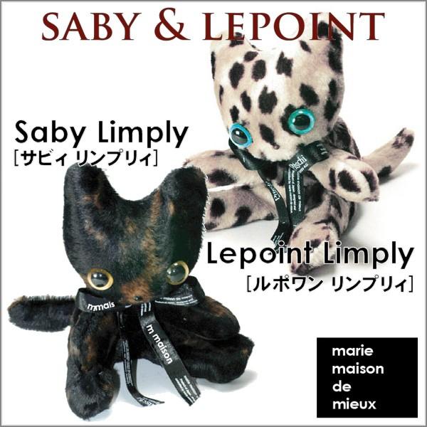 【かわいい子猫のマスコット】 SABY & LEPOINT [ ...