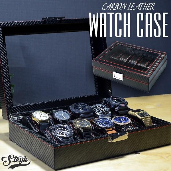 カーボン 時計ケース 腕時計ケース 10本 収納 ケ...