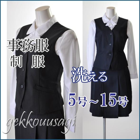 【洗えるスーツ】選べるスカート丈 5号〜15号 ベ...