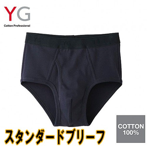 グンゼ【YG】スタンダードブリーフ(前あき)(YV0...