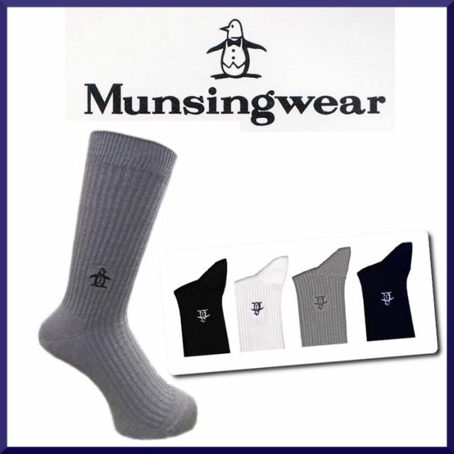 マンシングMunsing/メンズブランド靴下/ブ...