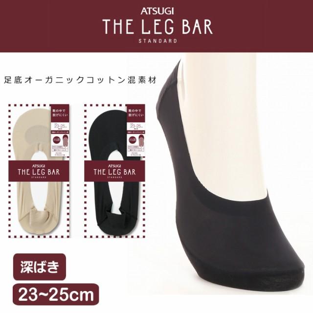 フットカバー ATSUGI THE LEG BAR 深ばき(VLN508...