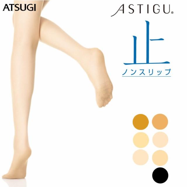 ストッキング ASTIGU NEW 止(FP5666)単品 アツ...