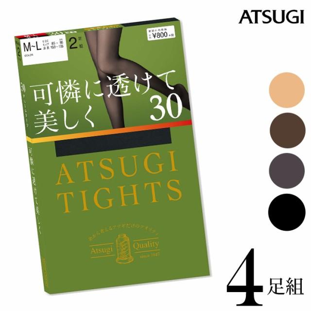 タイツ レディース ATSUGI TIGHTS 30デニール 4...