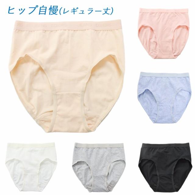 レディース ショーツ ヒップ自慢 【レギュラー丈...