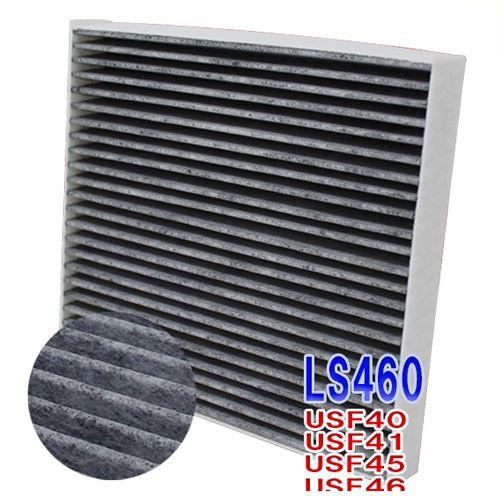 エアコンクリーンフィルター LS460 レクサス LEXU...