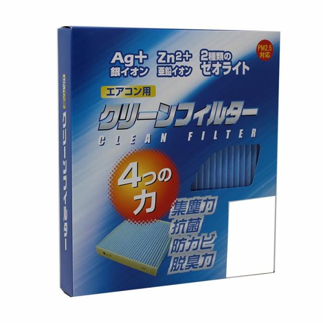 PMCエアコンフィルター トヨタ iQ NGJ10用 EB-116...