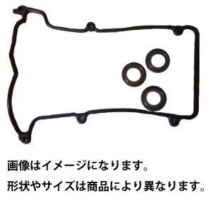 タペットカバーパッキンセット DAIHATSU ダイハツ...