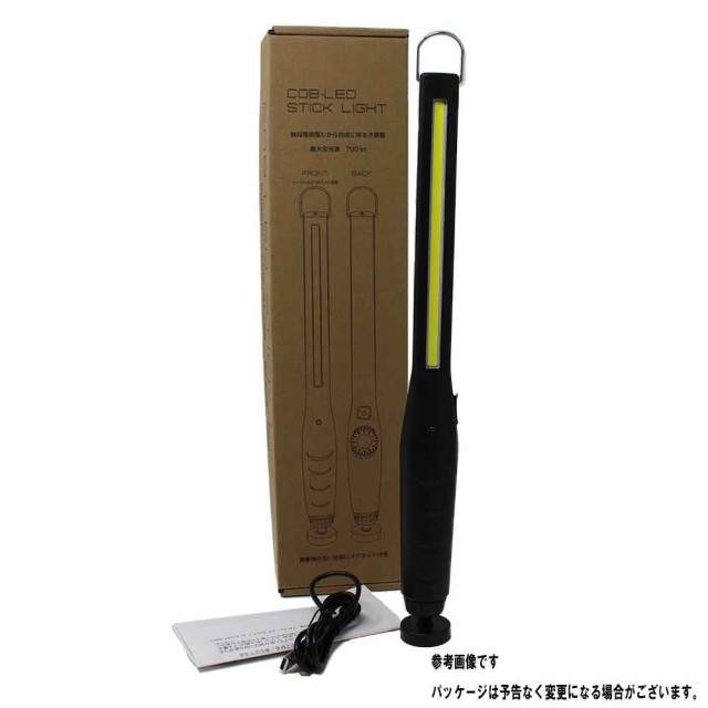 COB LEDスティックライト TK-01 1W USB電源 700lm...