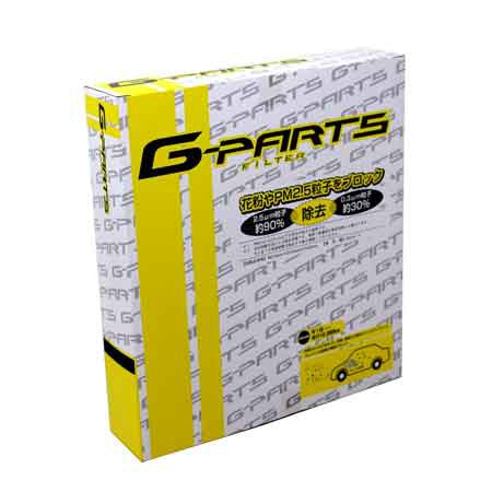 G-PARTS エアコンフィルター スバル BRZ ZC6用 LA...