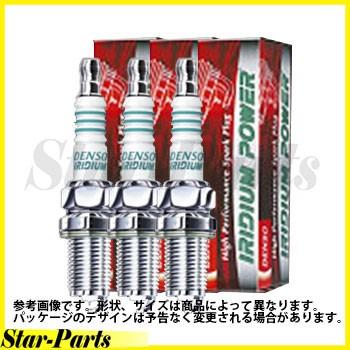 イリジウムパワー ムーヴ L175S L185S IXUH22I 3...