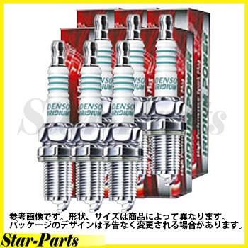 イリジウムパワー エリシオン RR3 RR4 IK20 6本 D...
